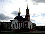 Церковь Троицы Живоначальной в Светлом - Омск - г. Омск - Омская область