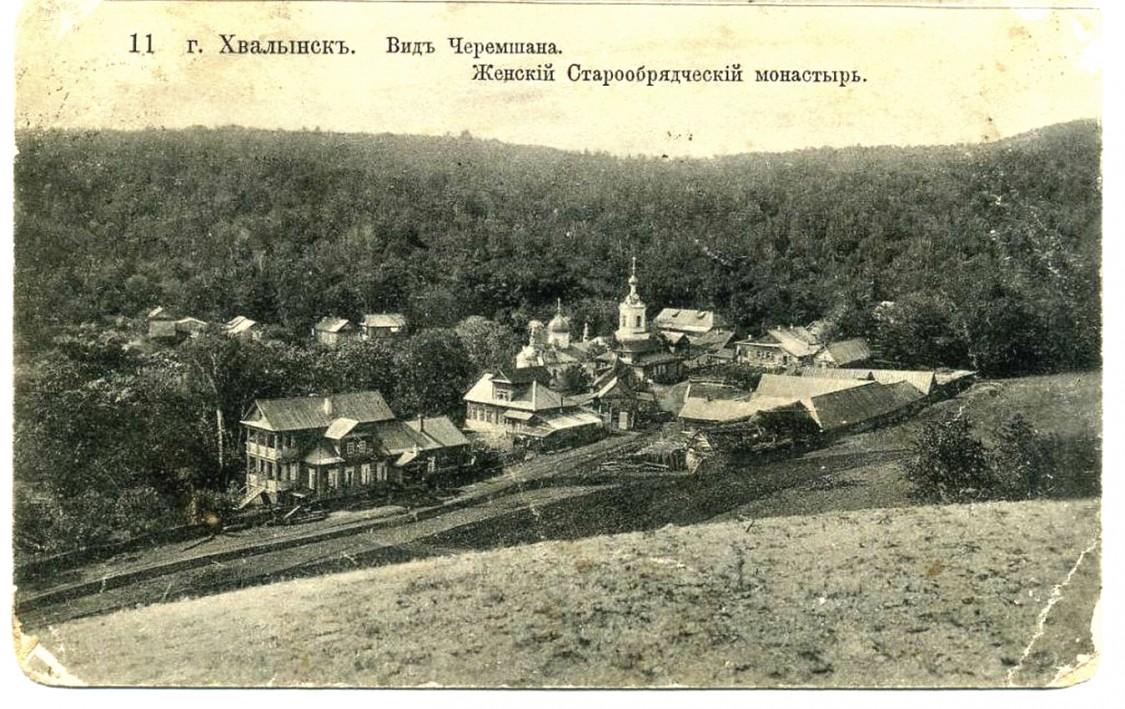 Хвал�н�к Че�ем�ан�кий мона����� �о�ог�а�ия 19001917