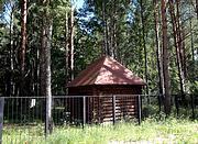 Неизвестная часовня - Хотьково - Думиничский район - Калужская область