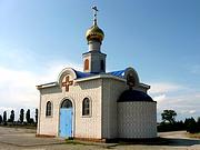 Ейск. Покрова Пресвятой Богородицы, храм-часовня