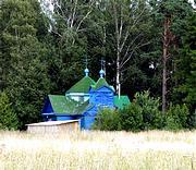 Церковь Рождества Пресвятой Богородицы - Вологино - Невельский район - Псковская область