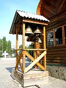 Церковь Спаса Преображения - Волгоград - г. Волгоград - Волгоградская область