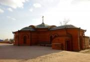 Новосибирск. Иоанна Предтечи при соборе Александра Невского, крестильный храм