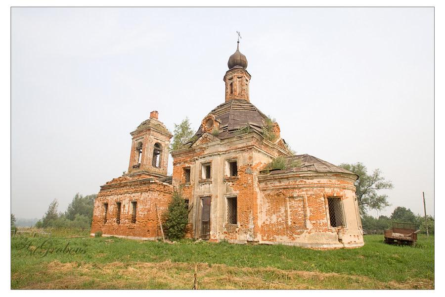 Церковь Николая Чудотворца, Ивакино