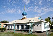 Церковь Иверской иконы Божией Матери - Шолоховский - Белокалитвинский район - Ростовская область