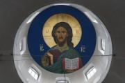 Белая Калитва. Державной иконы Божией Матери, церковь