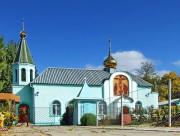 Церковь Воздвижения Креста Господня - Волгодонск - Волгодонской район и г. Волгодонск - Ростовская область