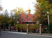 Волгодонск. Елисаветы Феодоровны, церковь