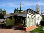 Волгодонск. Василия Блаженного, церковь