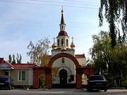 Цимлянск. Николая Чудотворца, церковь