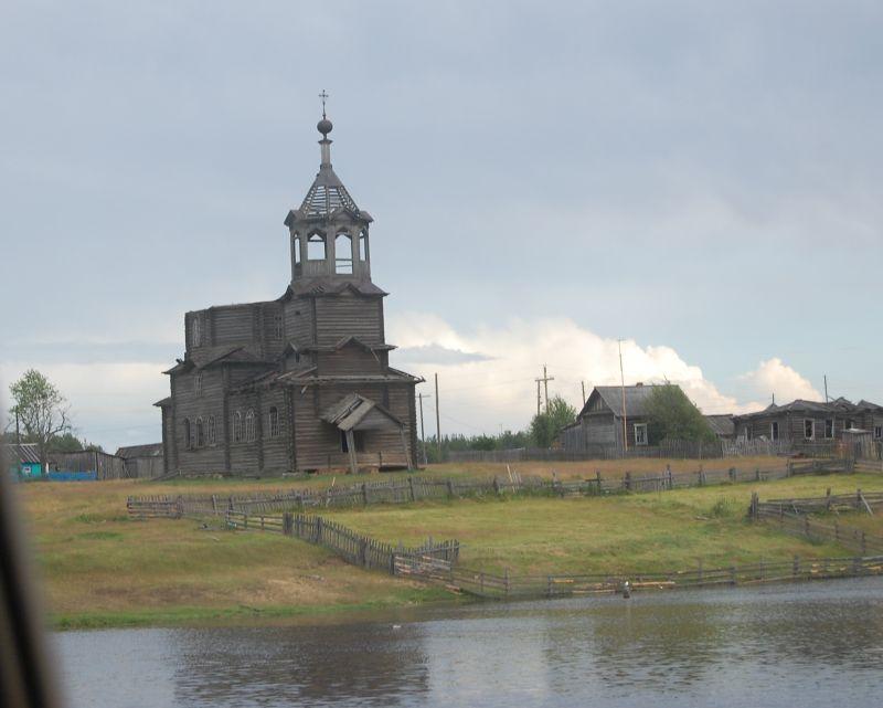 Церковь Прокопия Устюжского, Нючпас