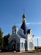 Хохряки. Василия Великого, церковь