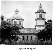 Церковь Покрова Пресвятой Богородицы - Яловка - Красногорский район - Брянская область