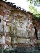 Церковь Константина и Елены - Лесково - Калачеевский район - Воронежская область