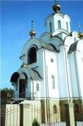 Церковь Константина и Елены - Еленовка - Волновахский район - Украина, Донецкая область