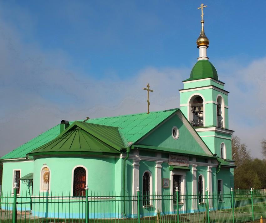Карамышево — ПскоВики