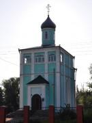 Церковь Троицы Живоначальной - Подгоренский - Подгоренский район - Воронежская область