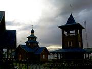 Церковь Игоря Черниговского - Северный - г. Воркута - Республика Коми