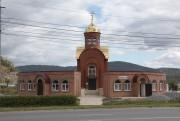 Златоуст. Александра Невского, церковь