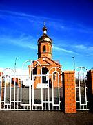 Церковь Казанской иконы Божией Матери - Нижний Баскунчак - Ахтубинский район и г. Знаменск - Астраханская область