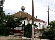 Церковь Чуда Михаила Архангела - Ахтубинск - Ахтубинский район и г. Знаменск - Астраханская область