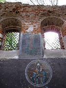 Церковь Спаса Преображения - Юрьево - г. Тула - Тульская область