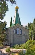 Утёс. Александра Невского, церковь