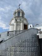 Ялта. Новомучеников и исповедников Церкви Русской, часовня