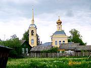 Сараево. Казанской иконы Божией Матери, церковь