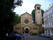 Кафедральный собор Успения Пресвятой Богородицы и Всех Святых - Лондон - Великобритания - Прочие страны