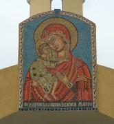 Церковь Феодоровской иконы Божией Матери - Бахчисарай - Бахчисарайский район - Республика Крым