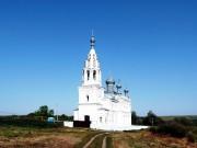Егидерево.