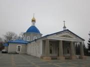 Белгород. Иоасафа Белгородского и Николая Чудотворца, собор