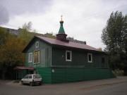 Церковь Кирилла и Мефодия - Уфа - г. Уфа - Республика Башкортостан