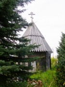 Алакюля. Алексия царевича, часовня