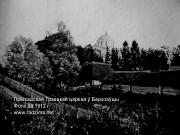Церковь Троицы Живоначальной - Березовец - Кореличский район - Беларусь, Гродненская область