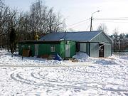 Церковь Жен-Мироносиц - Истра - Истринский район - Московская область