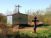 Храм-часовня Вознесения Господня - Истра - Истринский район - Московская область