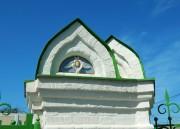 Никулино. Николая Чудотворца, церковь