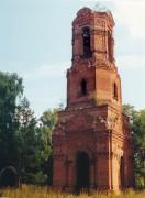 Колокольня церкви Николая Чудотворца - Шатур - Егорьевский район - Московская область