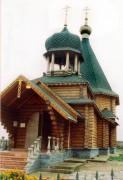 Церковь Георгия Победоносца - Мамоново - Ленинский район - Московская область