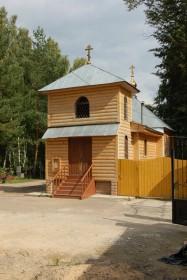 Ленинский район - Видновский-край РФ