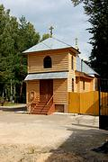 Церковь Всех Святых, в земле Российской просиявших - Видное - Ленинский район - Московская область