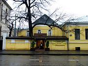 Церковь Филиппа, митрополита Московского, в доме графини Соллогуб - Москва - Центральный административный округ (ЦАО) - г. Москва