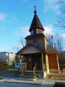 Церковь Михаила Черниговского - Разметелево - Всеволожский район - Ленинградская область