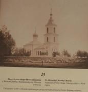 Церковь Александра Невского - Великие Кривичи - Воложинский район - Беларусь, Минская область