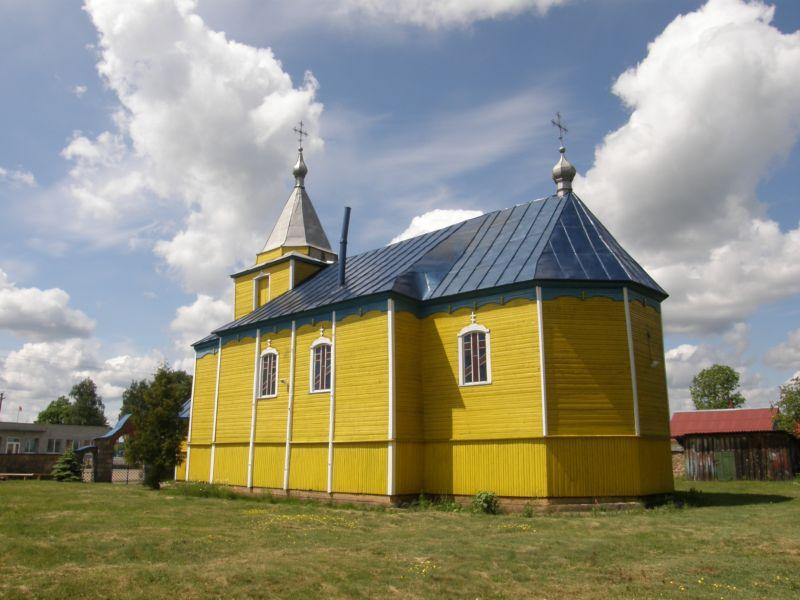 Церковь Троицы Живоначальной, Княгинин