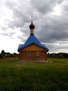Церковь Кирилла и Мефодия - Свирь - Мядельский район - Беларусь, Минская область