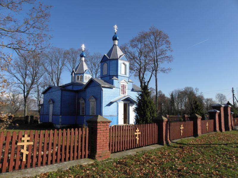 Церковь Покрова Пресвятой Богородицы, Вязынь