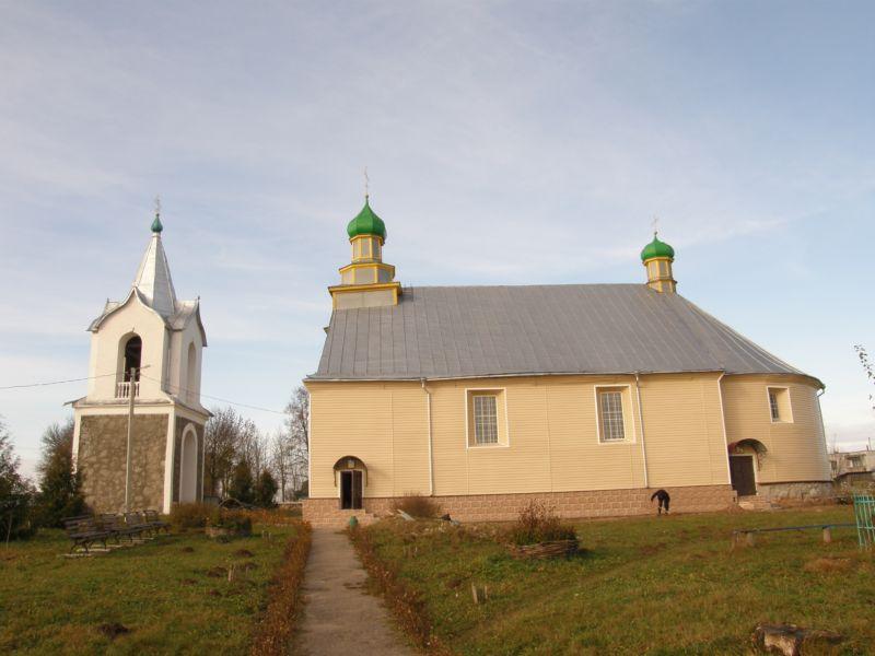 Церковь Михаила Архангела, Вселюб